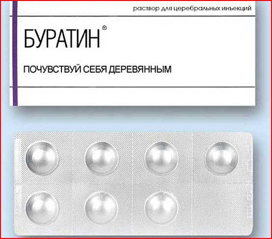Несуществующие лекарства  (гей блюсик 6659)
