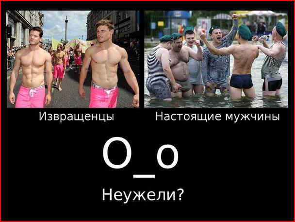 Сравнение  (гей блюсик 7576)