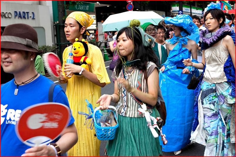 Гей-парад в Токио 2010  (гей блюсик 7651)
