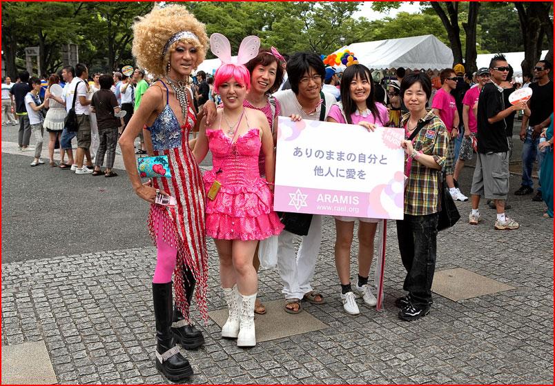 from Saul tokyo lesbian gay parade 2005