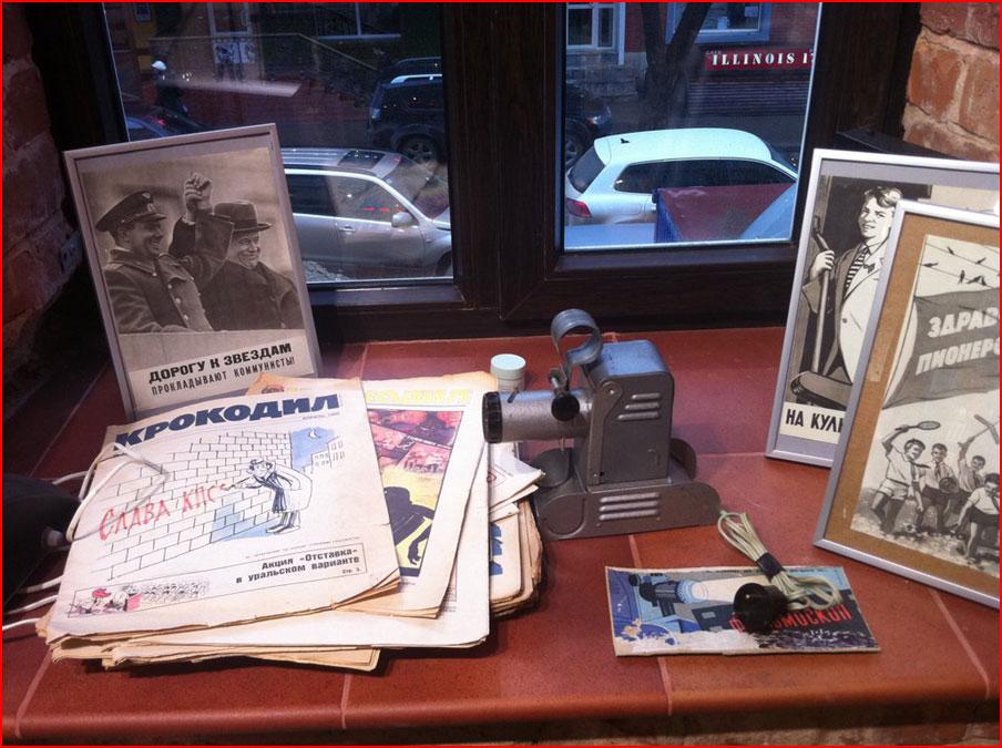 Музей социалистического быта в Казани  (гей блюсик 8279)