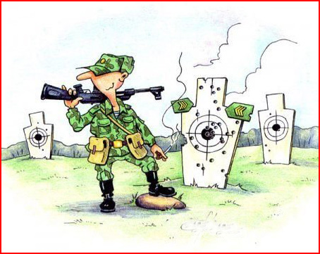 Армейская житуха  (гей блюсик 8832)