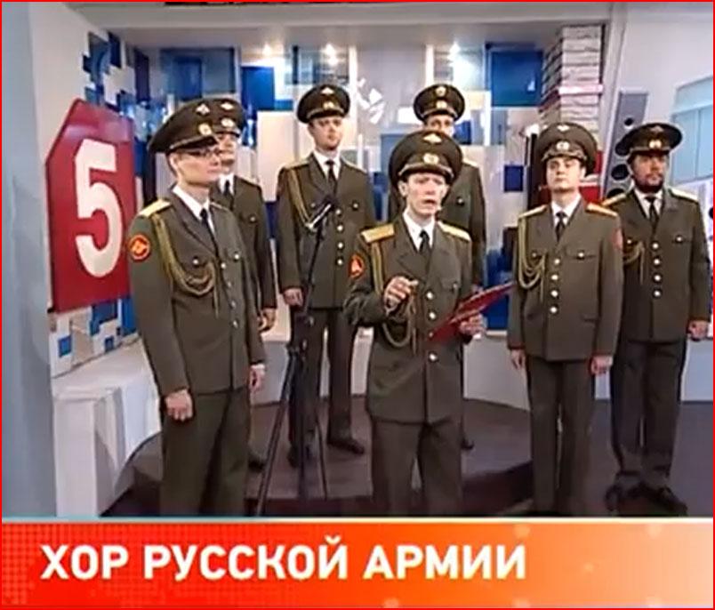 Когда поют солдаты. Скайфол (видео)  (гей блюсик 9641)