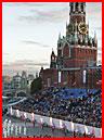 Фестиваль Спасская башня 2014  (гей фото, блюсик 11071)