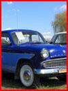 Выставка старинных автомобилей в Киеве  (гей фото, блюсик 14663)