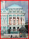 Плотинка - сердце Екатеринбурга  (гей фото, блюсик 15319)