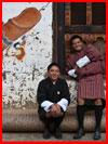 Настенная живопись Бутана  (гей фото, блюсик 15727)