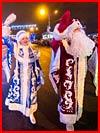 Новогоднее шествие в Минске  (гей фото, блюсик 15911)
