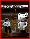 Олимпиада в Пхёнчхане 2018  (гей фото, блюсик 16139)