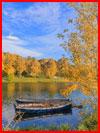 Октябрь. Фотозарисовка  (гей фото, блюсик 18511)