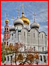 По святым местам России  (гей фото, блюсик 18611)