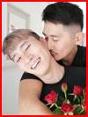 Я  люблю тебя  (гей фото, блюсик 19019)